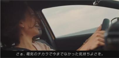 西内ひろさん・ドライブ2